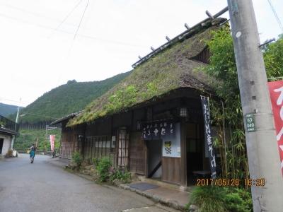 玉川屋(蕎麦屋)