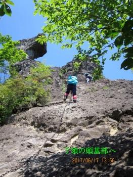 丁須の頭基部への登り