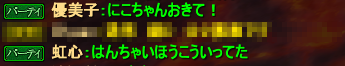 20170701_10.png