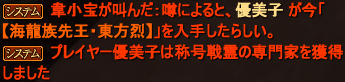 20170701_22.png