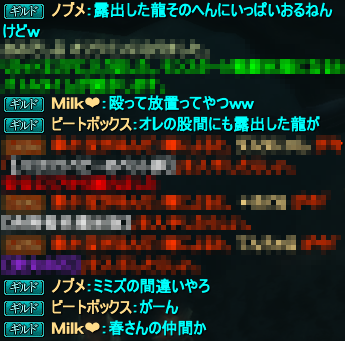 20170701_23.png