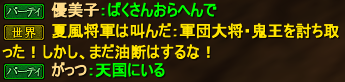 20170701_26.png