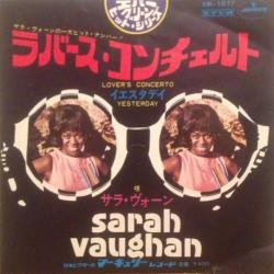 Sarah Vaughan - A Lovers Concerto2