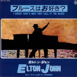 Elton John - I Guess Thats Why They Call It The Blues2