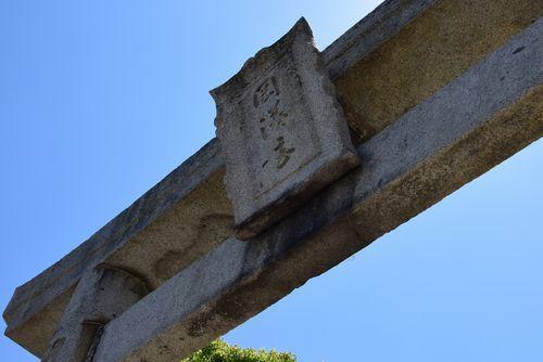 290504 岡湊神社1