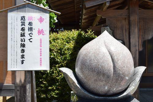 290504 岡湊神社12