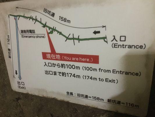 290519 龍源寺間歩6