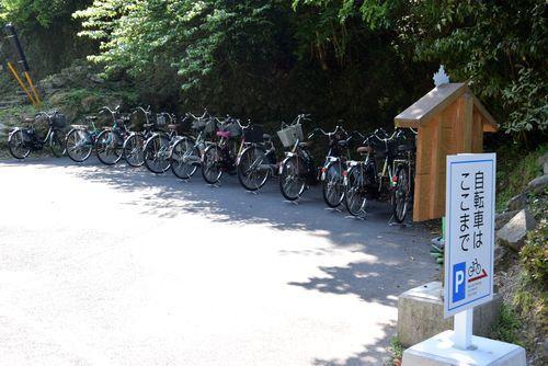 290519 龍源寺間歩9