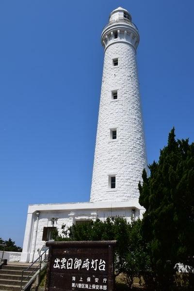 290520 日御碕灯台13