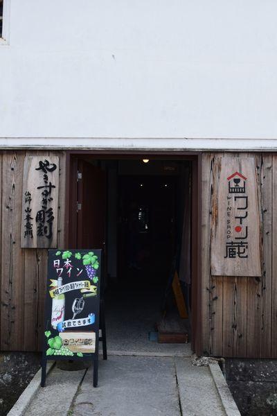 290521 倉吉白壁土蔵群12