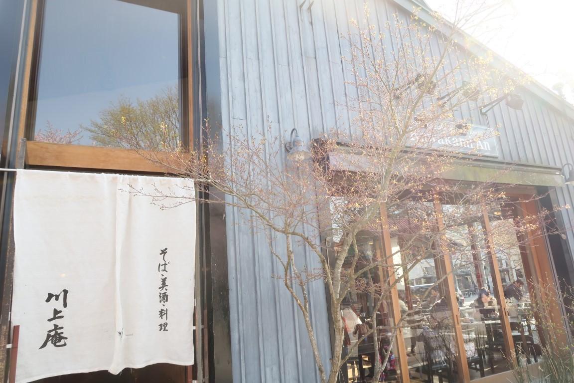 20170430Karuizawa6.jpg