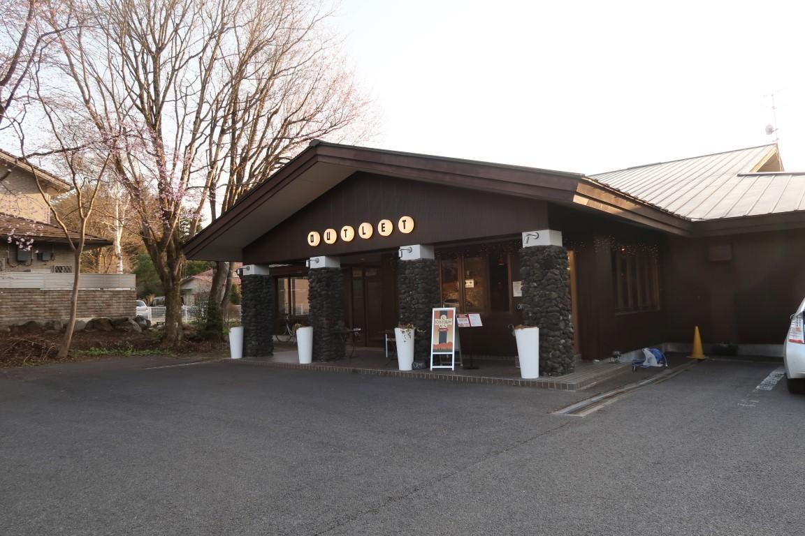 20170430Karuizawa8.jpg
