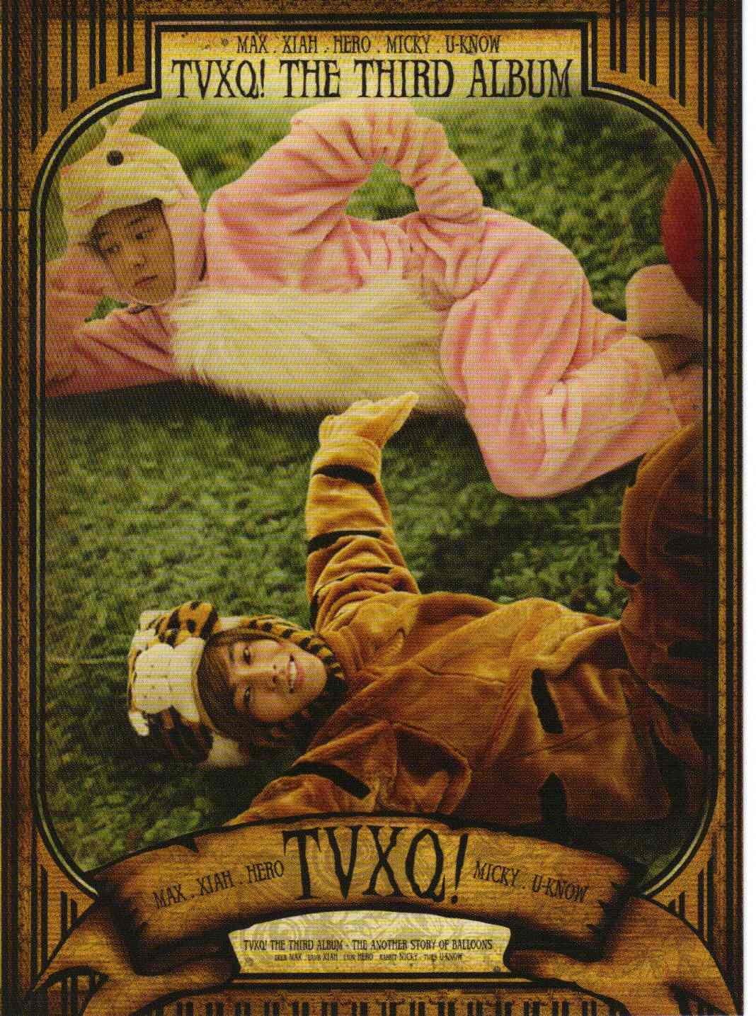 Card 18 - F