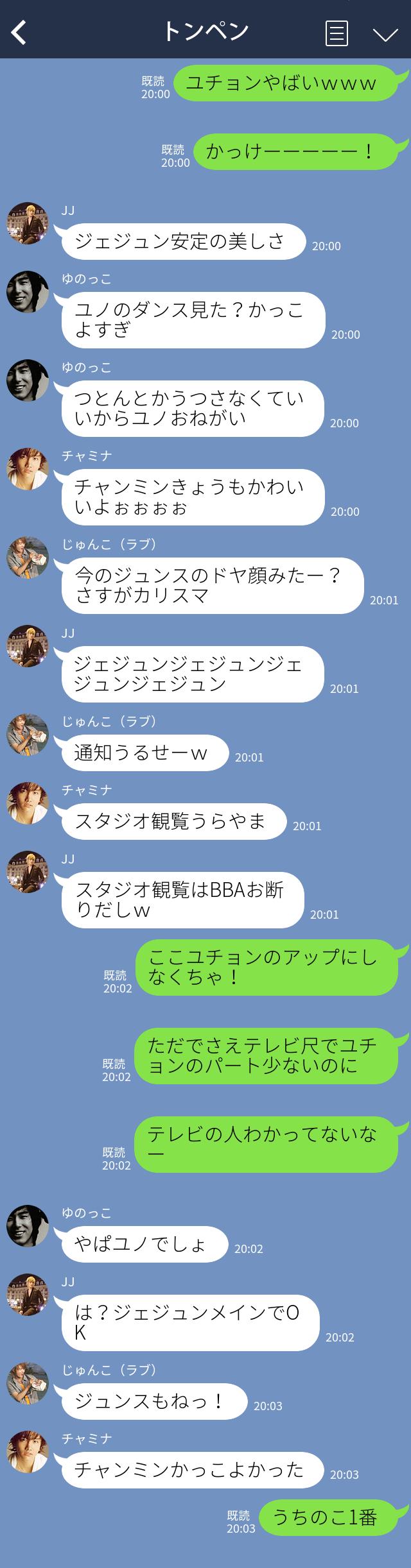 En_ob6IU.jpg