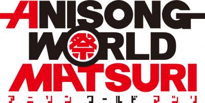 Anisong_World_Matsuri_logo.png