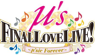 finalloveliveconcert-e1465035017580.png