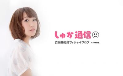 shuka-saito_201707091500088b9.jpg