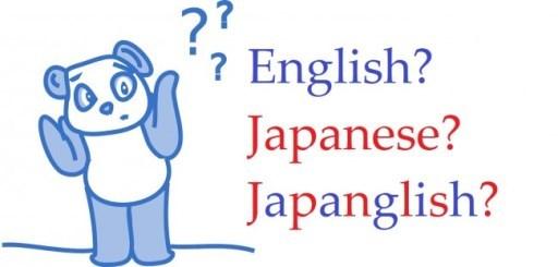 Japanese-English1-650x311.jpg