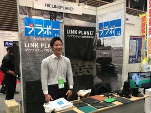 大阪震災対策技術展