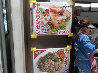 food1_convert_20170604183423.jpg