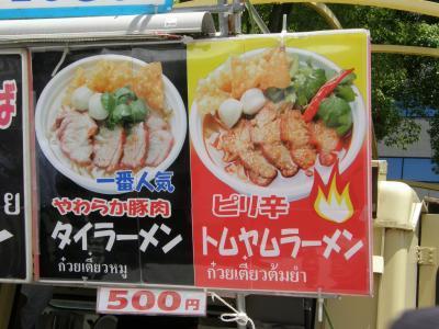food2_convert_20170604183441.jpg