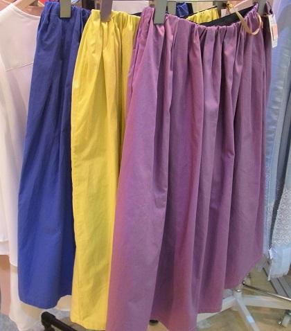 スカート3色