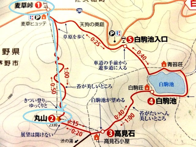 白駒池・高見石 ハイキングマップ 003