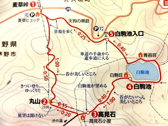 白駒池・高見石 ハイキングマップ