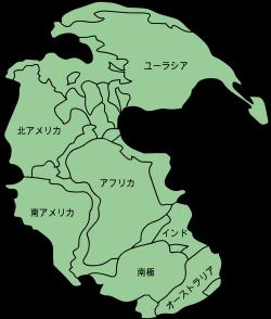 Pangaea_continents_ja_svg.png