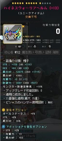 Maple170503_093005.jpg