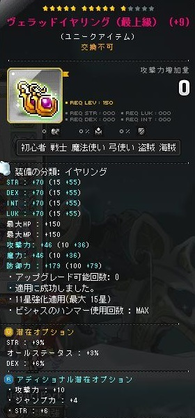 Maple170503_093008.jpg