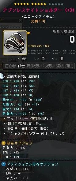 Maple170503_093011.jpg