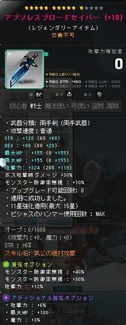 Maple170503_093236.jpg
