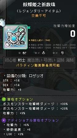Maple170503_093239.jpg