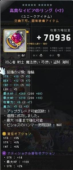 Maple170510_220518.jpg
