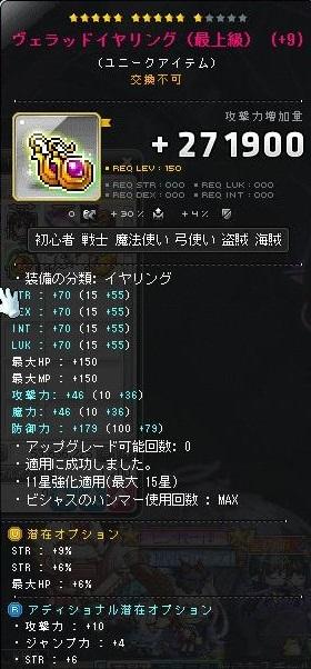 Maple170510_220616.jpg
