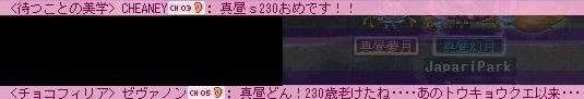 Maple170513_004517.jpg
