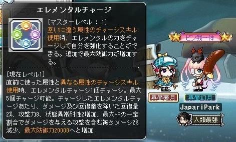 Maple170513_063458.jpg