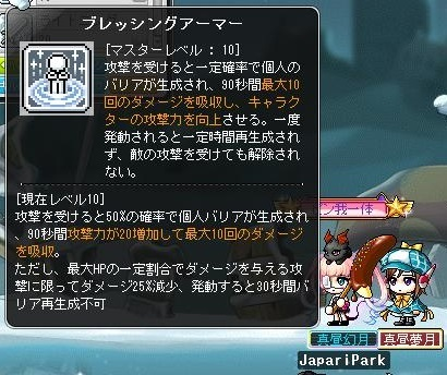 Maple170513_065742.jpg