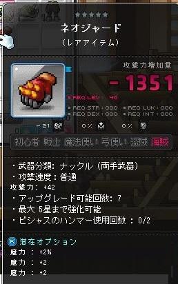 Maple170513_112928.jpg