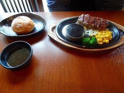 ぱすとの牛フィレステーキ