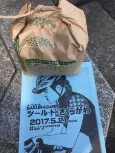 20170520-05.jpg