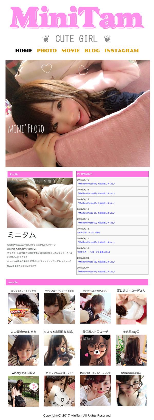 minitam-homepage.jpg