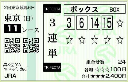t11 h2905073
