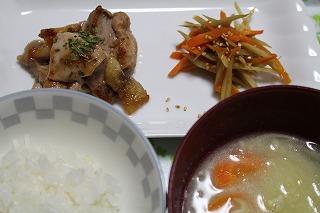 鶏塩コショウ焼き
