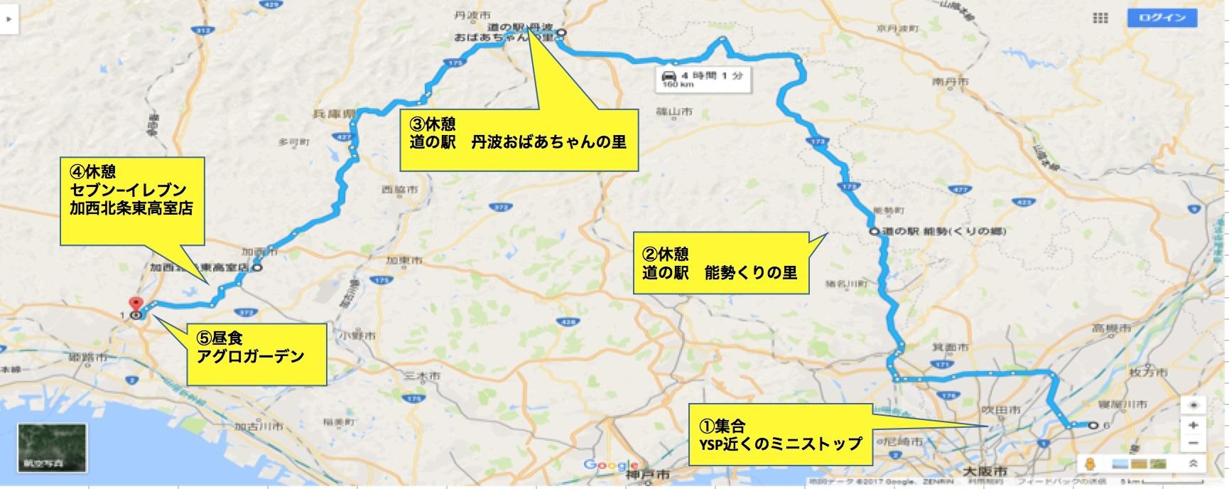 トンボツアー地図2017-05-27