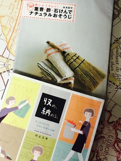 読書 図書館