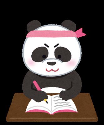animal_study_panda.png