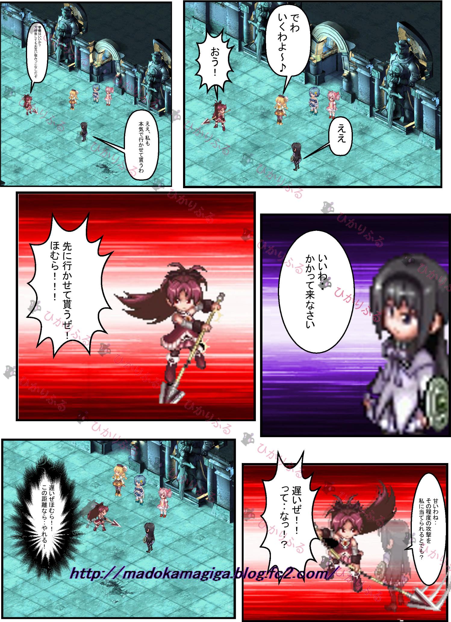 本編杏子VSほむら