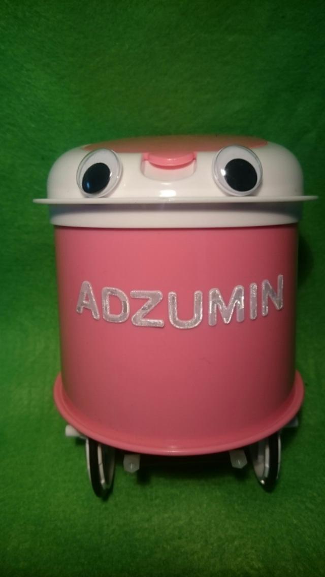 ADZUMIN_pink.png